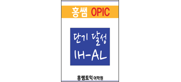 deajeon_opic_0.png